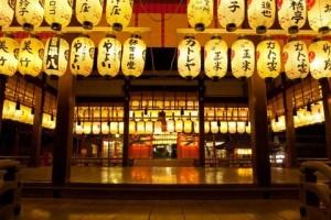 Yasaka-shrine-Gion